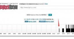 小说/文章/资讯类站群如何优化半年内上权8?(二)