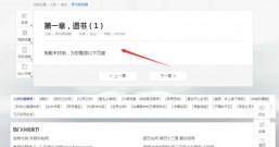 小说/文章/资讯类站群如何优化半年内上权8?(四)