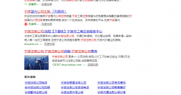 优质定向采集解决企业网站排名实操教程【五】