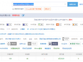 """BJL""关键词上排名优化技巧解析(三)"